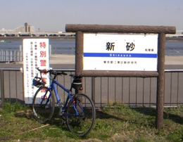 My Trek 7.3 FX at the Tokyo Bay end of the Arakawa.