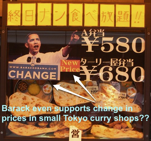 Barack Obama supports this Japanese-style curry shop maybe?