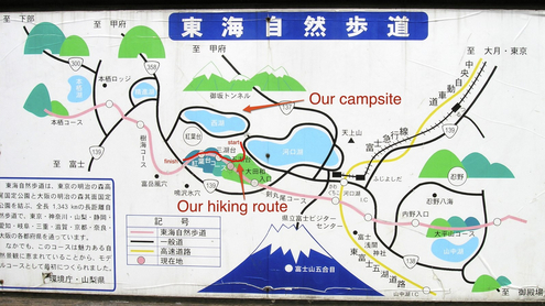 Saiko Lake labeled map with Ashiwadayama