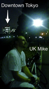UK Mike on July 8th 2008