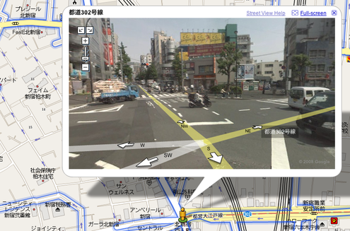 Walk Down My Street In Tokyo Japan With Google Maps Street View - Japan map view